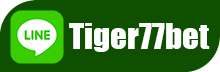 bbm android tiger77
